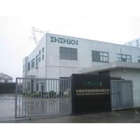Yuyao City Zhizhuo Moulds & Plastics Co., Ltd.