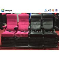 Quality 4D Film Local Movie Theaters Comfortable Chairs With Metal Flat Screen / Arc Screen for sale