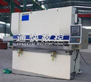Quality CNC Hydraulic Press Brake 600T 6000 ESA2004 for sale