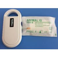 Pet ISO Transponder Microchip IP67 With 134.2khz Frequency , 10 Years Guarantee