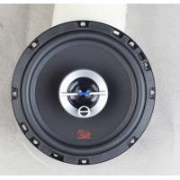 Quality 30W RMS Power 6.5 4 Ohm Competition Car Subwoofers 2 Way 6.5 Coaxial Speakers For Car for sale