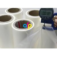 China PET Base BOPP Laminating Roll Film, Multiple Extrusion Clear Thermal Laminate Roll on sale