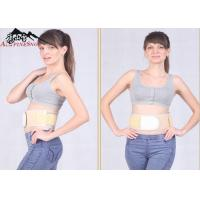 Quality 2018 Self Heating Infrared Fitness Equipment Back Brace / Waist Support Belt / Lumbar Support for sale