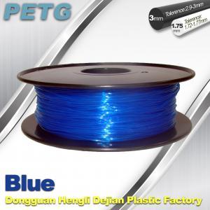 Quality 3D Printer Transparent Material 1.75 / 3.0 mm PETG Fliament Blue Plastic Spool for sale