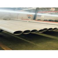 China 304 Cold Rolled 12X18H10T 08X18H10T Stainless Steel Seamless Pipe ASTM A312 on sale