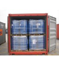 Quality Dimethyaminoethoxyethanol Polyurethane Catalyst CAS 1704-62-7 98.0% DMAEE for sale