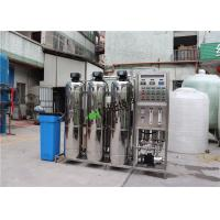 Quality Small Seawater Desalination Equipment Reverse Osmosis Drinking Water Treatment Systems 1000L for sale