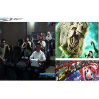 Quality Customized 4D Movie Theater With Simulator System, 2 / 3 Seats / Set Motion Chair for sale