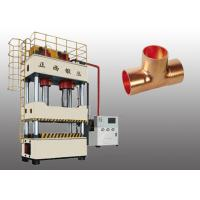 Quality Double Cylinders Hydraulic Deep Drawing Press High Precision Making Copper Pipe for sale