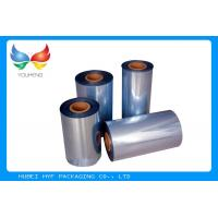 Quality 45mic PVC Bands Heat Shrink Film Rolls For Shrinkable Bottle Sleeves for sale