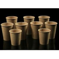 Quality Single Wall Thick Insulated Paper Coffee Cups Biodegradable 8 Ounce Eco Friendly for sale