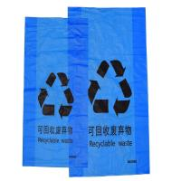 Buy cheap Blue Biohazard Waste Bags Customizable Large Size Biohazard Waste Disposal Bags from wholesalers