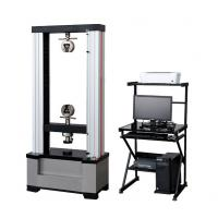 China Digital Spring Tension Extension Compression Tester Steel Pipe Compression Testing Machine on sale