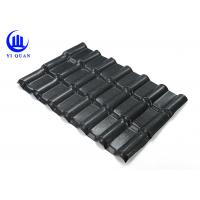 Quality 25 Years Warranty Long Life Color Corrugated Roof Sheets ASA Synthetic Resin Roof Tile for sale