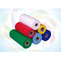 Quality PP Spunbond Non Woven Fabric for Bags for sale