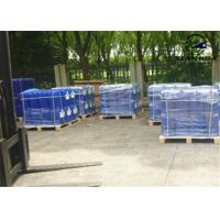 Buy High Desizing Efficiency Desizing Enzyme , Textile Auxiliaries Amylase Enzyme at wholesale prices