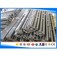 Quality 41Cr4/5140/ SCr440/40Cr Cold Finished Bar , Alloy Steel Bar 2-100 Mm Diameter for sale