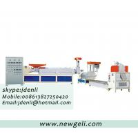 Quality ldpe,hdpe granulator,pp pe granulting machine,pp pe pellets machine,pp pe pellet maker for sale