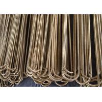 Quality C68700 Aluminum Brass Seamless Tube U Bend Pipe Heat Exchanger for sale