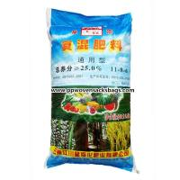 Quality Moisture Proof Fertilizer Packaging Bags Sacks with Customized Color Printing for sale