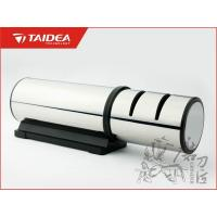 Quality Taidea kitchen knife sharpener for sale