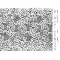 Quality Eco Friendly Lingerie Lace Fabric High Tensile For Decoration for sale