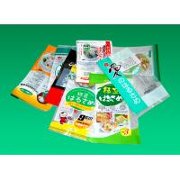 Quality OEM Food Plastic PET / VMPET / PE Packages and Snack Bags for sale