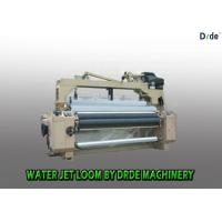 Quality SD408 230cm Loom Width Water Jet Weaving Looms Production Cam Motion Shedding for sale