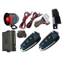 1 Way Auto Car Alarm System Warning Identification Learning Code Mode