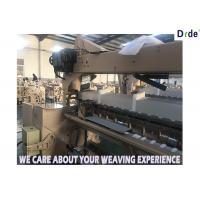 Quality SD8100 190cm Water Jet Loom Machine Dobby Shedding Weaving High Density for sale