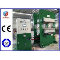Buy PLC Control Rubber Hydraulic Vulcanizing Machine 1200*1200mm Hot Plate Size at wholesale prices