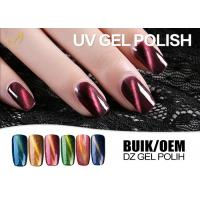 Quality Logo Printable Nail Art Gel Polish Cat Eye , Bright Color Led Nail Gel Polish for sale