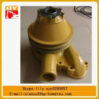 Buy komatsu pc200 pc300 engine parts, pc200 pc300 water pump at wholesale prices