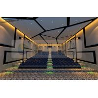 Quality Luxury Large 4D Movie Theatre With Control System For 120 Persons for sale