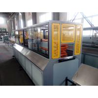 Quality Digital Tempreture Control Automatic Embossing Machine With CE Approved WPC Embossing Machine for sale
