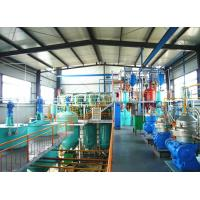 China China best manufacturer of vegetable oil refinery,crude oil refinery plant for making cooking oil on sale