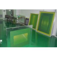 Quality High Tension Screen Printing Frames For T - Shirt Printing Aluminum Alloy for sale