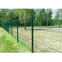 Buy cheap 8 Feet Height Welded Wire Mesh Garden Fencing Wide View For Airport / Highway / Stadium from wholesalers