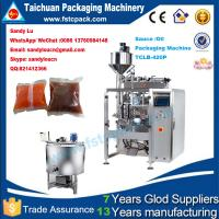 China Vegetable oil / Alcohol / cosmetic filling & packaging machine  , cosmetic packing machine on sale