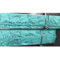 EN 1.4923 ( DIN X22CrMoV12-1 ) Cold Rolled Stainless Steel Sheets Annealed for sale