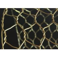 Quality Rugged Decorative Concertina Hexagonal Wire Mesh Cooper Brass Twist Anti Oxidation for sale