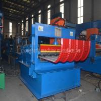 Buy cheap High Quality Hydraulic Roofing Sheet Crimping Machine/ Roofing Curving Machine from wholesalers