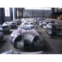 Quality Butt-Welded Pipe Fittings for sale