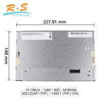 Buy cheap AUO 10.1 inch lcd panal G101EVN01.3 high resolution 1280*800 40 pin lvds industrial lcd screen from wholesalers