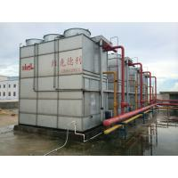 Quality ammonia R717 complete stainless steel evaporative condenser for ice making for sale