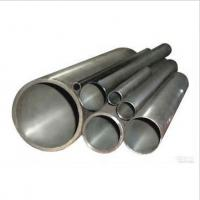 Buy Precision Seamless Steel Pipe, BS 3059-2 at wholesale prices