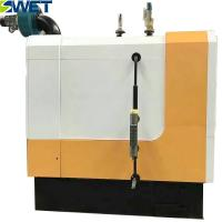 China Low nitrogen 100kg small heating industrial automatic feeding wood boiler on sale