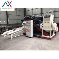 Quality small manufacturing machines copper wire recycling machine /copper wire granulator price for sale