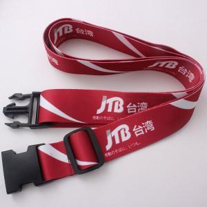 Quality Custom logo printing luggage bag belt for sale