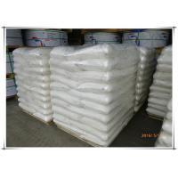 Buy White Flakes Benzoic Acid As Food Preservative Cas 65-85-0 E210 Benzenecarboxyli at wholesale prices